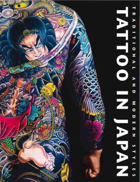 tattoo-in-japan-25422-pd-01941.jpg