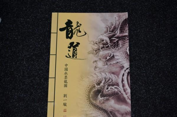 Vorlagen Buch Dragons
