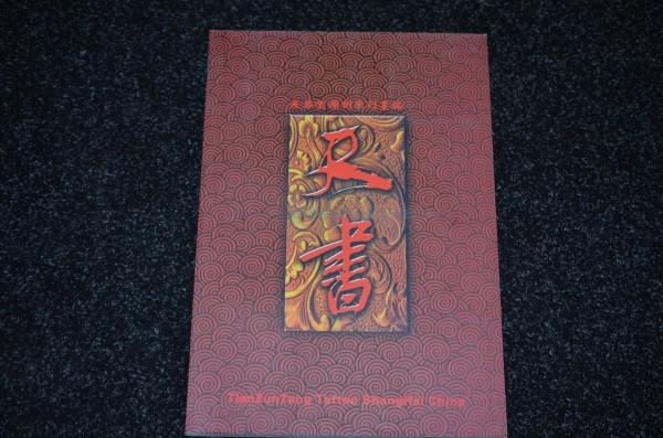vorlagenbuch-nr-2-25425-pd-02258.jpg